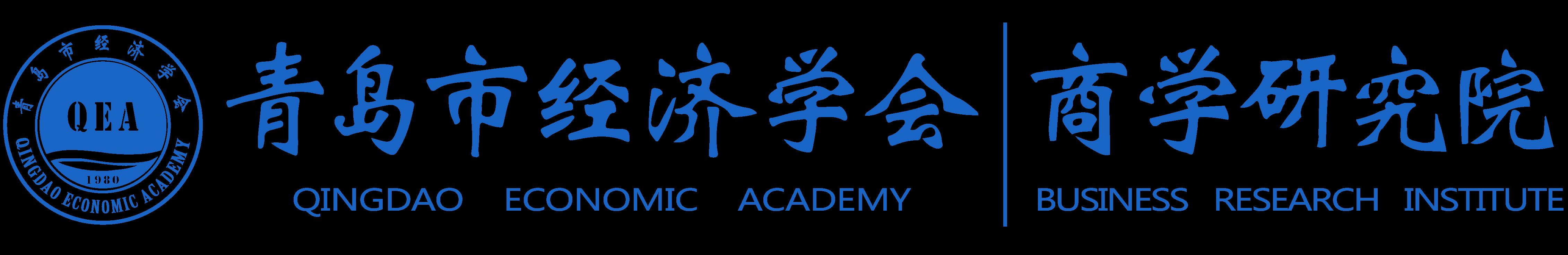 中国海洋大学管理学院EDP中心