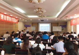中国海洋大学管理学院EMBA总裁研修班5月份课程报道