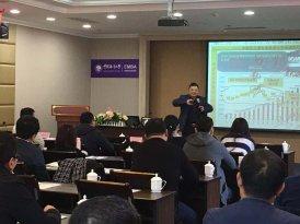 中国海洋大学EMBA总裁班11月份课程报道